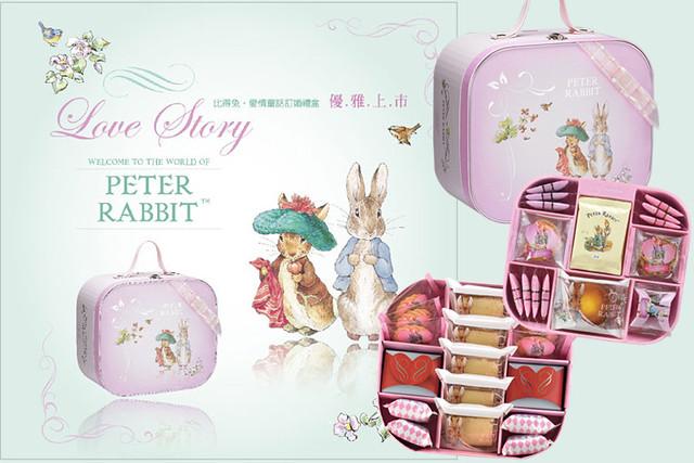一之鄉彼得兔喜餅
