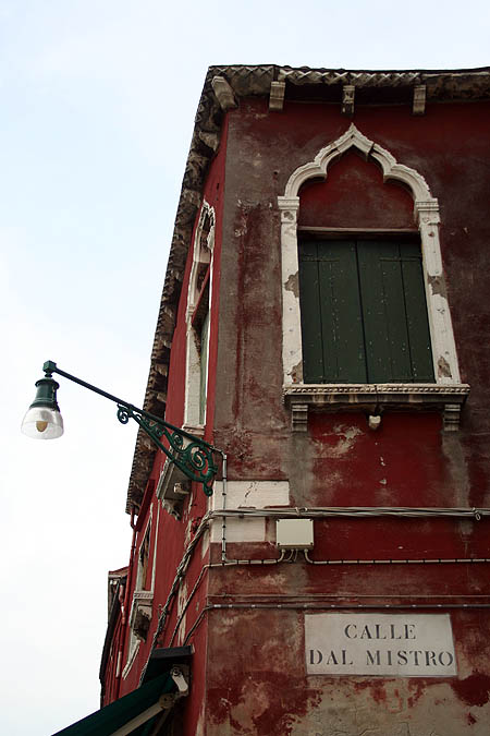 Murano. © Paco Bellido, 2007
