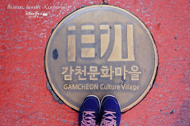 South Korea 2014 - Day 02 Busan Gamcheon Culture Village 14