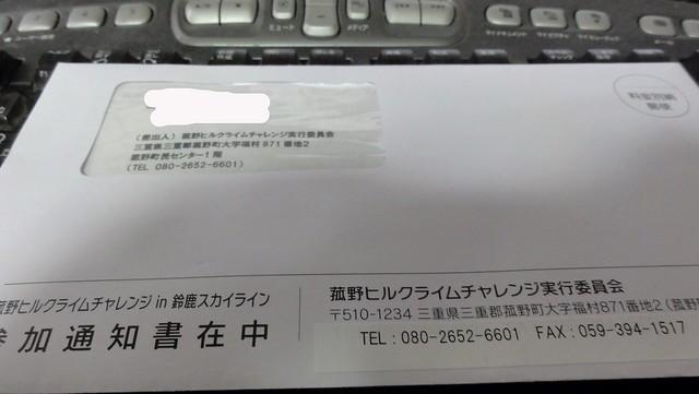 DSC09072.JPG