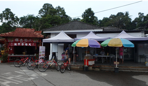 Uncle Lim's shop, no. 42 Ubin Town