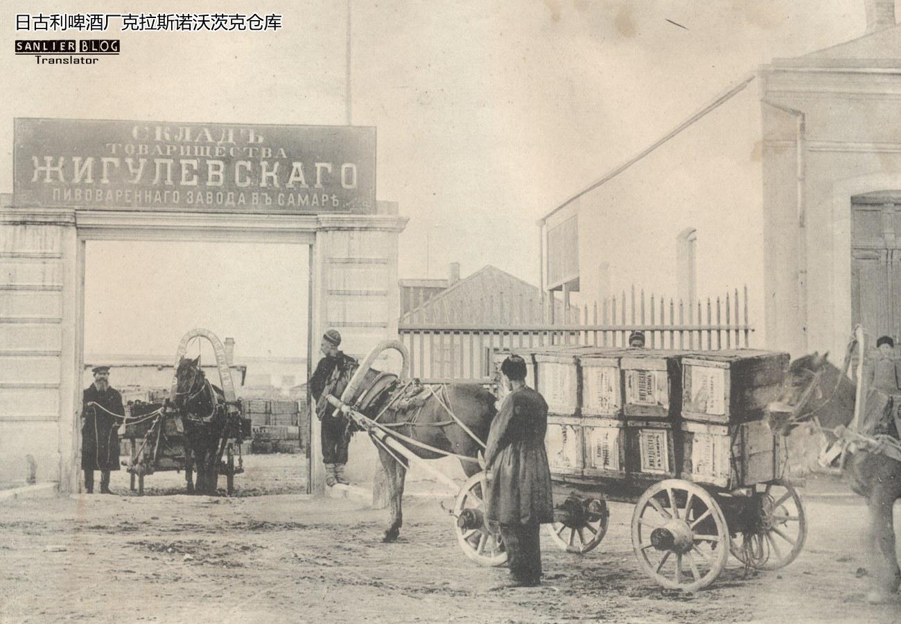 日古利啤酒厂仓库23