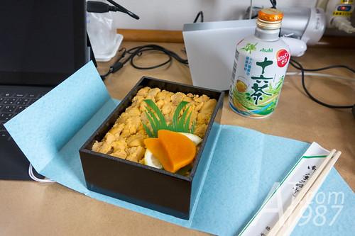 Sea Urchin Bento