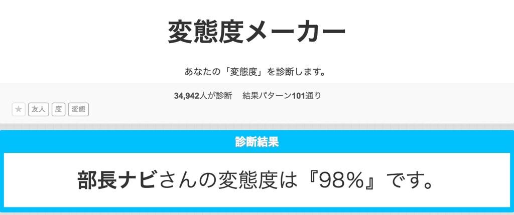 スクリーンショット 2016-04-26 16.32.52