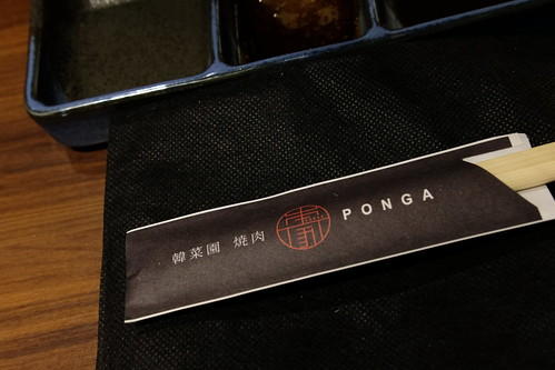 韓菜園 焼肉 本家 Ponga 04