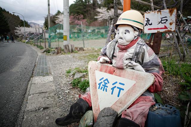 Nagoro Town of Scarecrow (Tokushima, Japan)