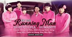 Running Man Ep.220
