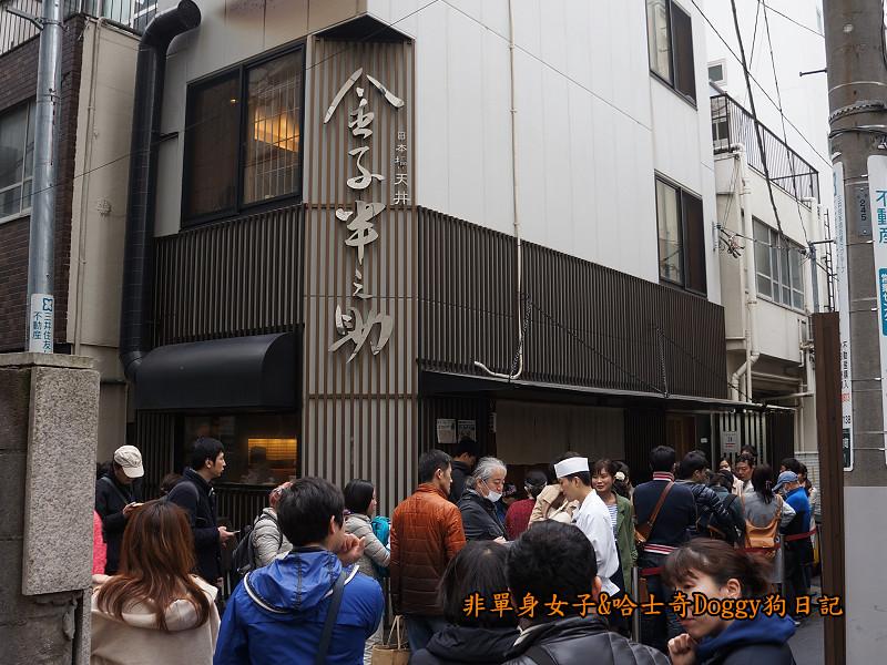 日本橋天丼金子半之助炸蝦飯19