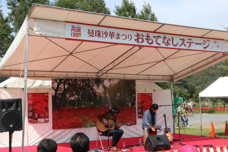 2014-09-23_00194_巾着田.jpg