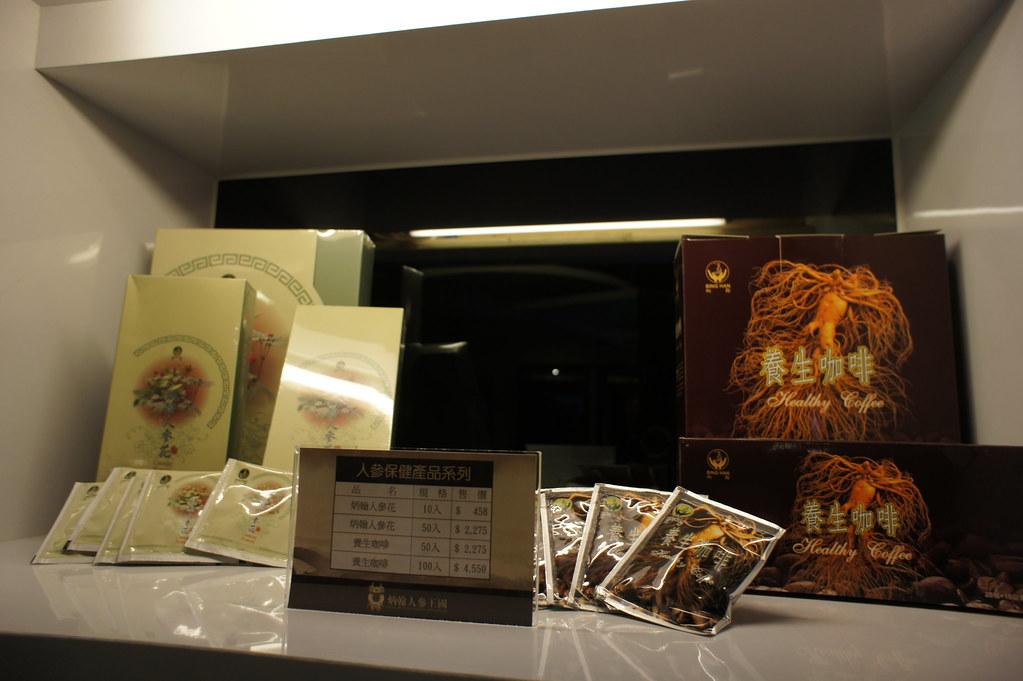 台南市官田區炳翰人曑王國觀光工廠 (30)