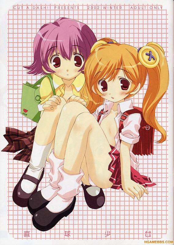《Anime》Cut a Dash!! (Mitsumi Misato) - Chokkyuu Shoujo