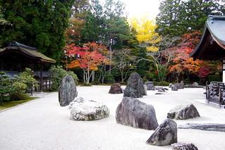 Kongobu-ji, Banryutei (Rock Garden) -1 (October 2008)