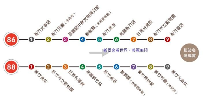 tour_taiwan_1