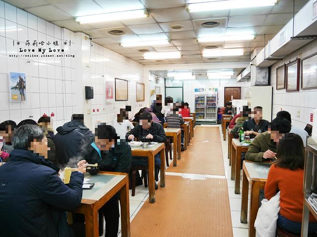 新竹城隍廟美食餐廳鴨肉許二姊菜單 (22)