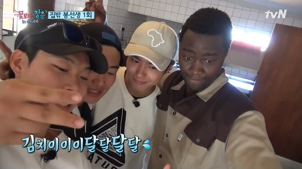 Image Result For Youth Over Flowers
