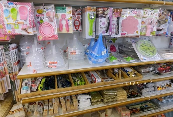 15 日本必逛 百元商店 Seira