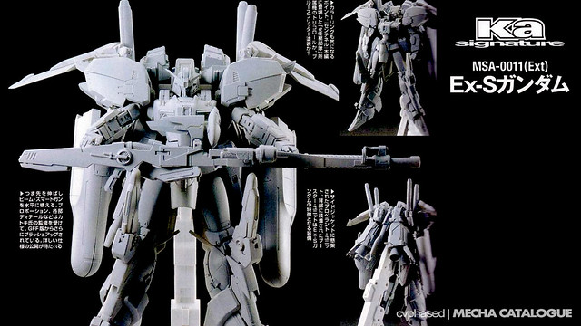 Ka Signature × ROBOT Damashii <Side MS> Ex-S Gundam