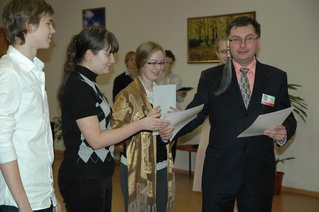 2010 Всероссийский ТЮБ