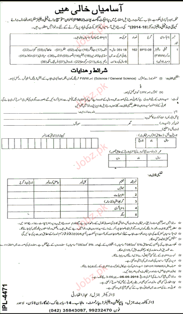 FAMILY WELFARE WORKERS JOB 2016