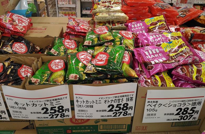 日本九州鹿兒島松本清藥妝價格51