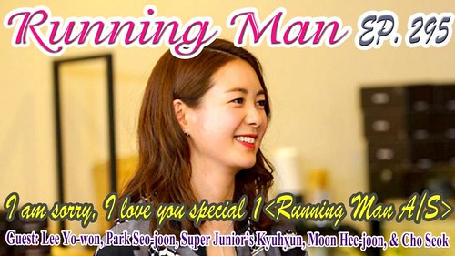 [Vietsub] Running Man Tập 295