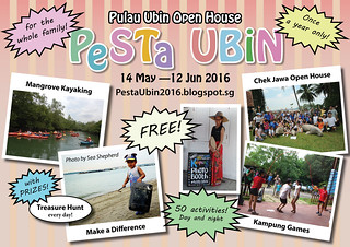 Pesta Ubin 2016 - Fun for the whole family!