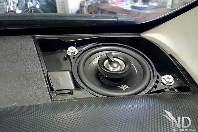 Uprated MTX speaker