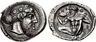 Naxos Drachm
