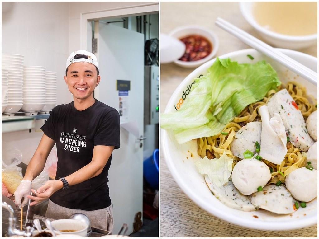 Fishball Story @ NUS, Douglas Ng