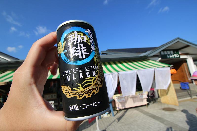2014-09-28_00773_栗駒山.jpg