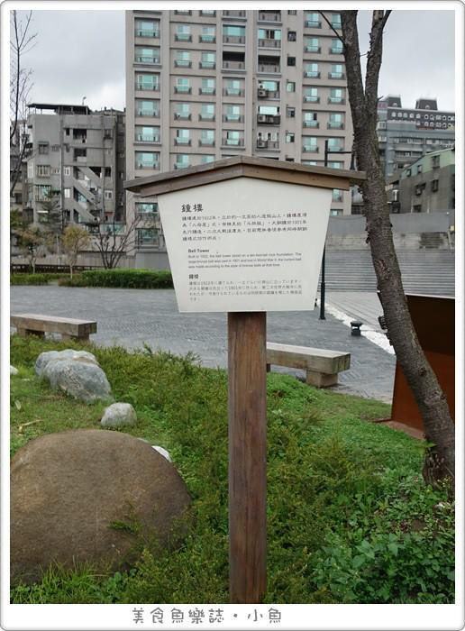 【台北萬華】西本願寺/西門町拍照景點 @魚樂分享誌