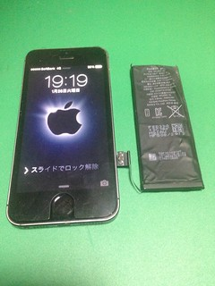 34_iPhone5Sのバッテリー交換