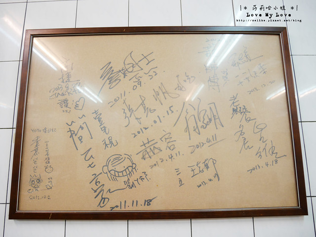 新竹城隍廟美食餐廳鴨肉許二姊菜單 (19)