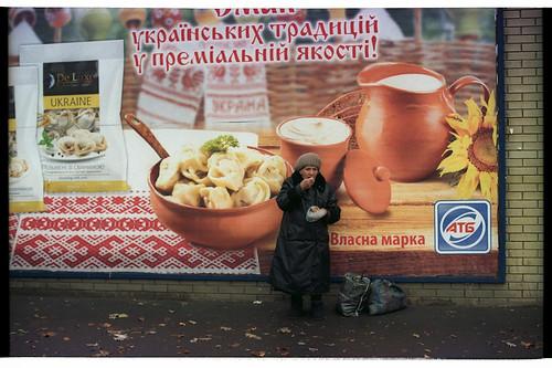 film 35mm lomography ukraine donbass пленка kramatorsk janre