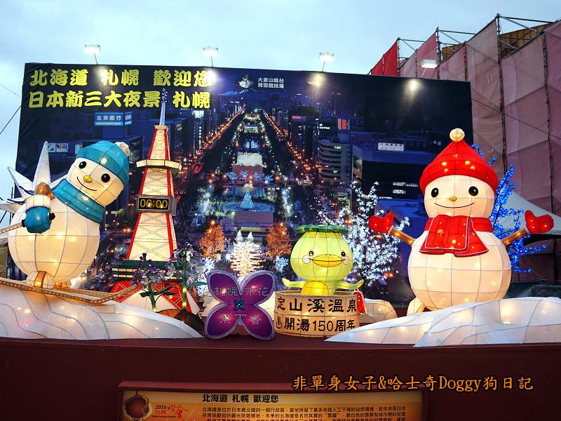 2016桃園台灣燈會40