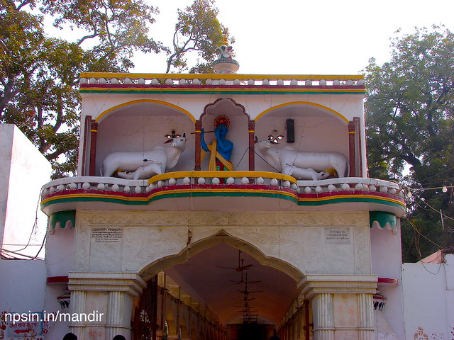 Main entry point of temple via shoe store. Parking, bhandara hall, washrooms Dispensary and Childrens park was visited before entry this gate. Lord Shri Krishna with His cow are present at the top of this gate.