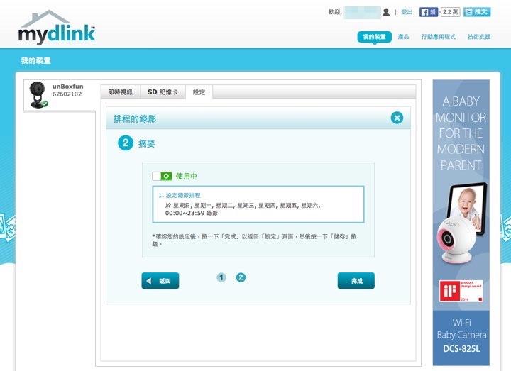DP_Screenshot_014.jpg