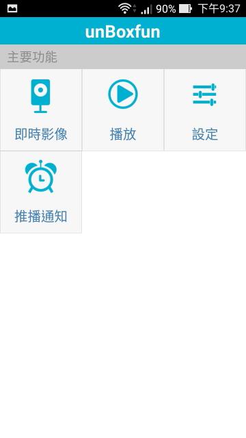 Screenshot_059.jpg