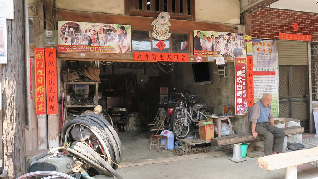 台南後璧一日遊 (4)