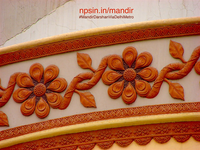 A lot of flowers are added to enhancement the beauty of terracotta design, decorating border of entire prayer premises.