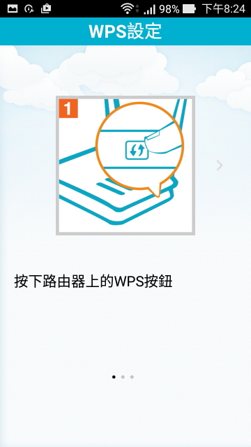 Screenshot_015.jpg