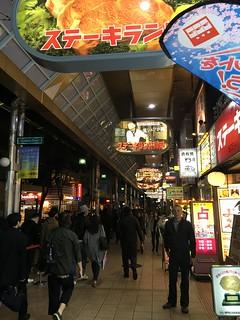 Japan - Kobe