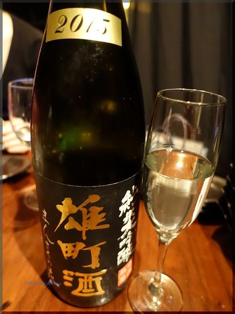 Photo:2016-03-31_T@ka.の食べ飲み歩きメモ(ブログ版)_歌舞伎町のお茶漬けBARで楽しむ日本酒が凄い【新宿】ZUZU_03 By:logtaka