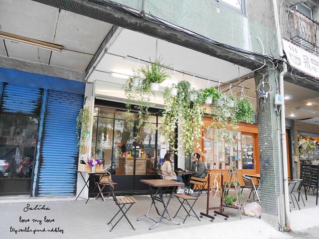 台北古亭下午茶咖啡廳推薦花疫室