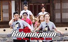 Running Man Ep.203