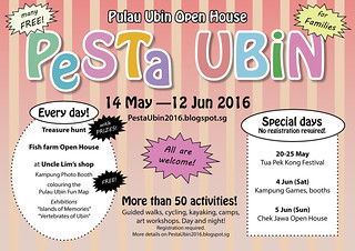 Colour Poster for Pesta Ubin 2016