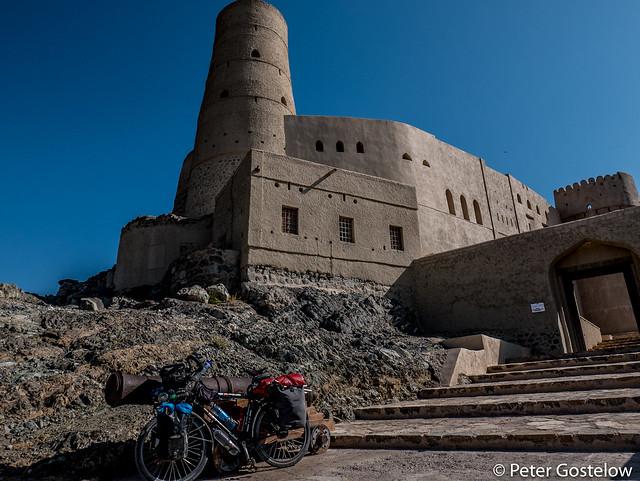 Outside Bahla Fort