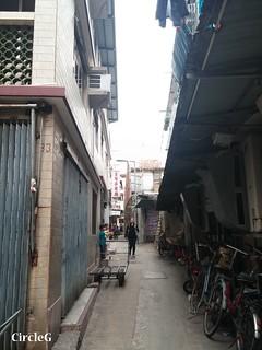 CIRCLEG 遊記 坪洲 一天遊 一日遊 圖文 船 香港 (17)