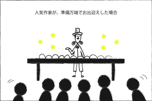 handmade-events-ninki
