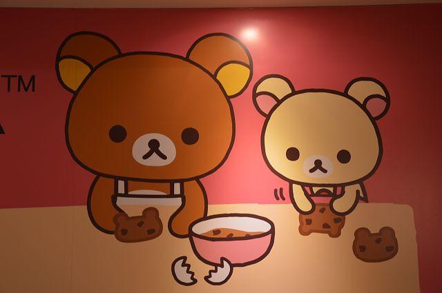 拉拉熊主題餐廳34